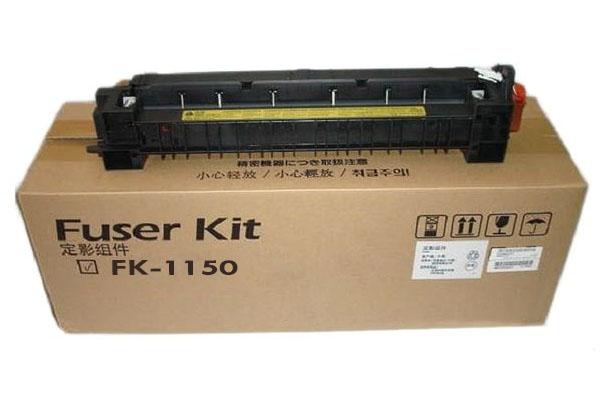 МФУ Kyocera M2040DN (копир принтер сканер DADF duplex LAN 40 ppm A4)